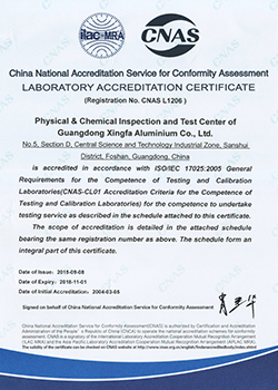 China-National-Accreditation-Service-for-Conformity-Assessment-Laboratory-Accreditation-Certificate