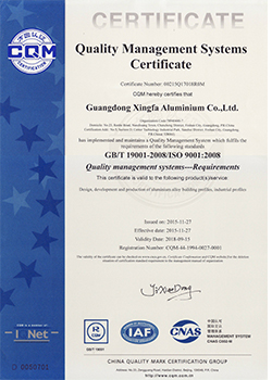 Quality-Management-Systems-Certificate-ISO-9001-2008