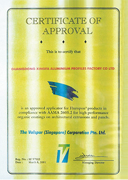 Singapore-PVDF-Certificate-of-Approval