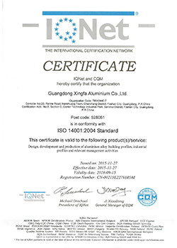 The-International-Certification-Network-ISO14001-2004
